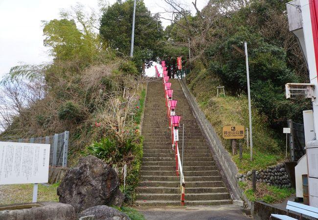 岡出山公園