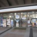 福知山観光案内所