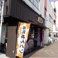 平井製菓 駅前店