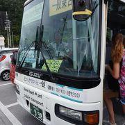 貴重な離島の島内バス