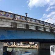 「川の駅 新湊」から内川散策を始めると、河口に向かって最初にある橋です
