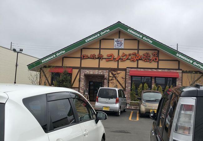 コメダ珈琲店 江別一番町店