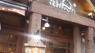 イタパン 船橋店