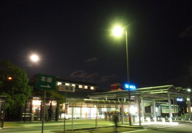 石鎚山サービスエリア (下り)