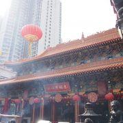 大きな中国寺院