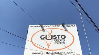 Gusto Gelato & Caffe