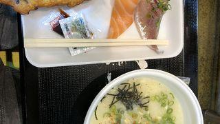 握り寿司、河豚雑炊など選ぶのに悩みます!