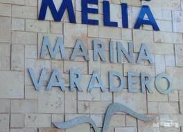 メリア バラデロ