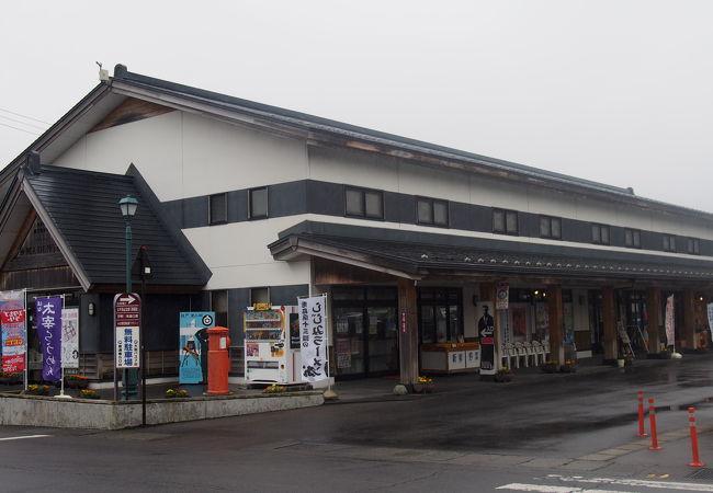 金木観光物産館マディニー