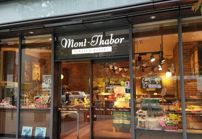 モンタボー (東京ワテラスモール店)