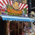写真:大爆笑似顔絵商店 (NGK前店)