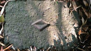 キリシタン墓群