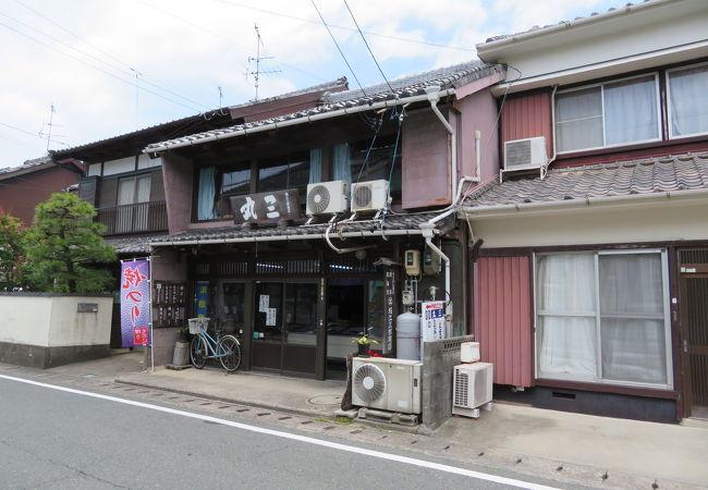 堀江三郎商店