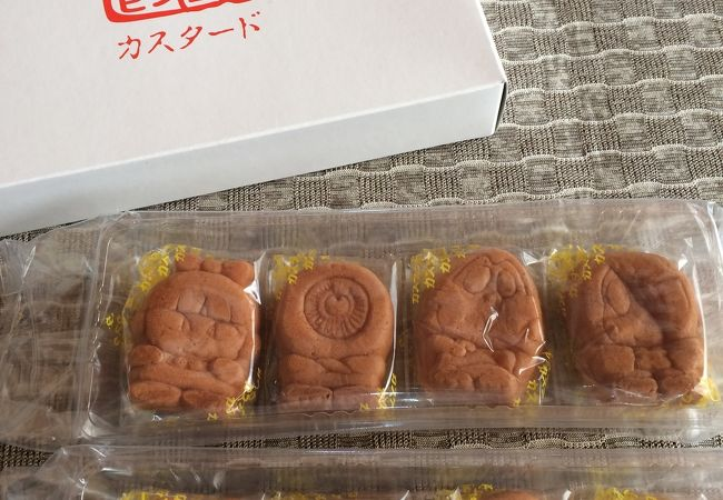 妖怪饅頭 2号店