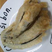 茄子の天ぷら~食感がビミョーでした~