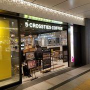 東京駅地下の改札内と外から入れるカフェ