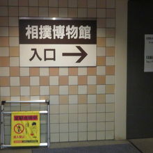 相撲博物館入口です