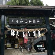 広島三大祭の舞台