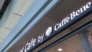 カフェ ベネ (仁川空港店)