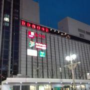 4階の100円ショップが便利でした。