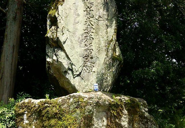 腹切岩 クチコミ・アクセス・営業時間 朝倉・甘木・小郡【フォー ...