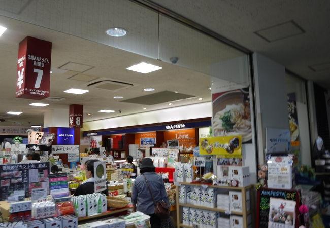 高松空港 ANAフェスタ (高松ロビー店)