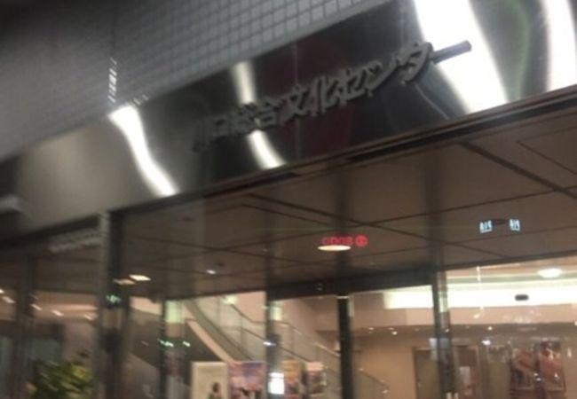 川口駅西口のホール