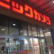八王子駅直結の家電量販店