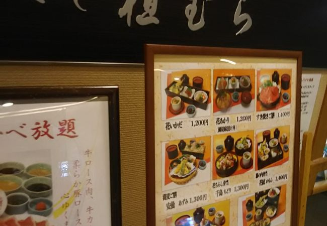贅沢な和食ご膳