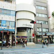 バリアフリー・天候に関係なく買い物が楽しめます 京急横須賀駅すぐの 三笠ビル商店街