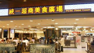 台湾国民美食バー
