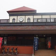 津軽鉄道で最も立派な駅