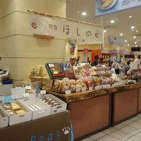 鎌倉ほしの マルイファミリー溝口店