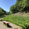 岩手県立御所湖広域公園