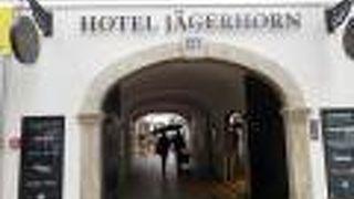 ホテル ヤゲルホルン