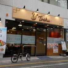れんげ食堂 Toshu 松陰神社前店