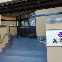旅館 遊湯亭 写真