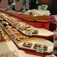 百味千菜 札幌東急店