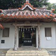 宮古神社のすぐ下にありました。