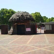 公園の入り口。