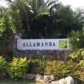 ホテルの中にゴルフ場?ゴルフ場の中に植物園?植物園の中にホテル?と思う広い敷地にあるラグジュアリーなホテル
