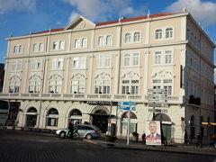 ホテル アヴェイロ パレス 写真