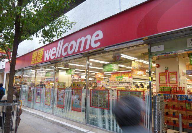 ウェルカム (峻峰花園) クチコミ・アクセス・営業時間 香港【フォー ...
