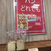 阪急ベーカリー ダイエー西神中央店