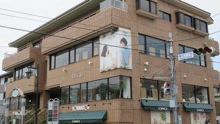 ボンメゾン (西千葉店)