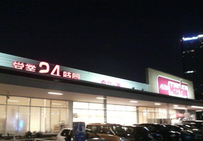マックスバリュ (太閤店)