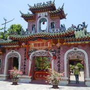 福建省出身の華僑の集会所