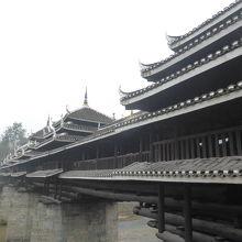 程陽風雨橋