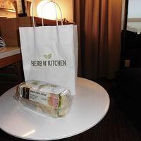 Herb N' Kitchen