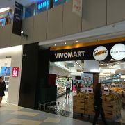 シンガポール土産コーナー
